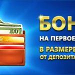 Что вы не знаете об азартных играх онлайн: казино онлайн бонус за депозит